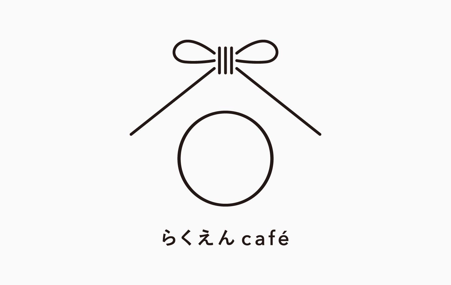 Rakuen cafe - KYOTO