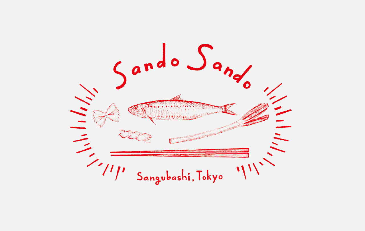 Sando Sando branding design for an italian