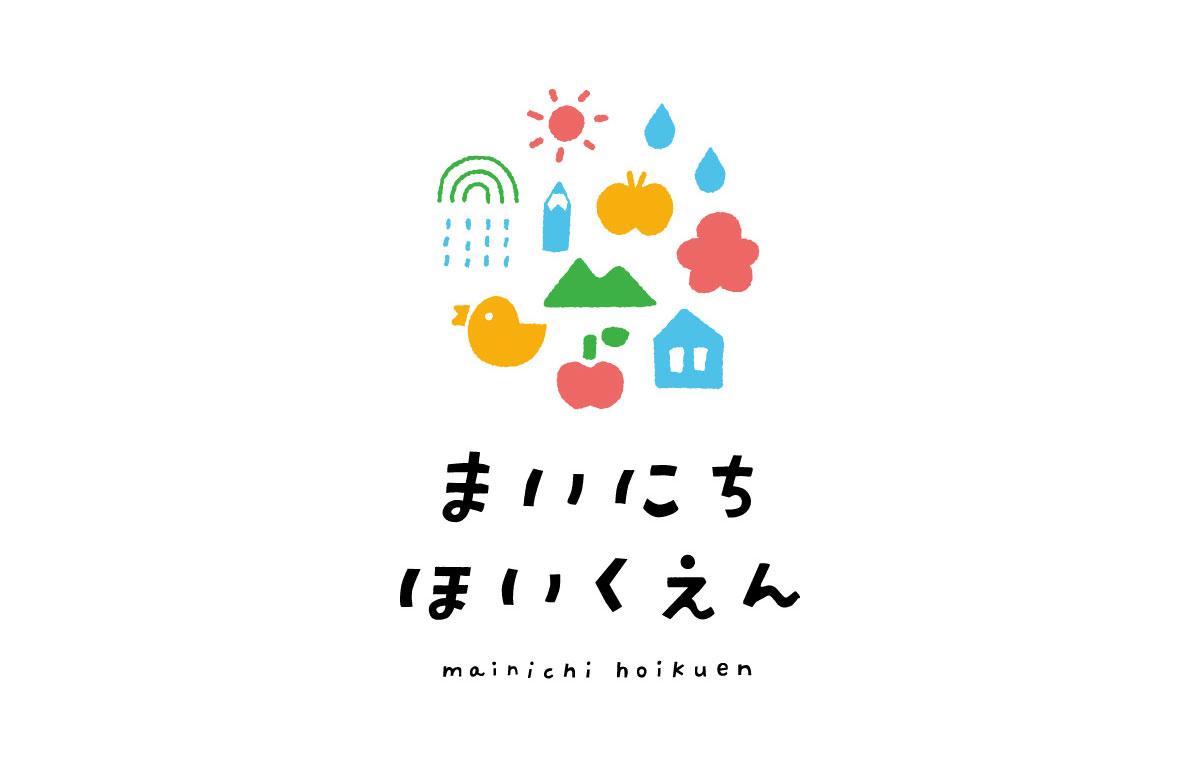 Mainichi Hoikuen 幼儿园logo