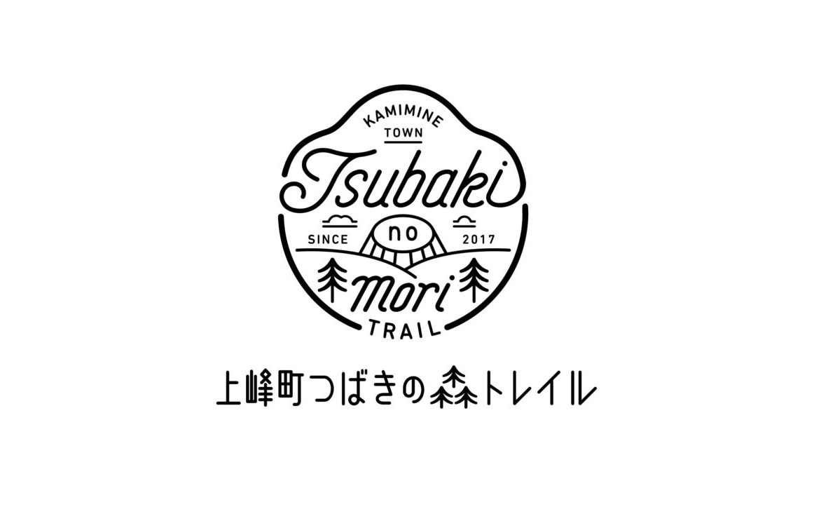 上峰町つばきの森トレイル logo