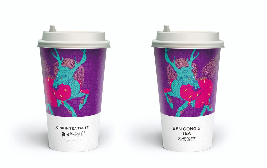 本宫的茶 品牌视觉设计