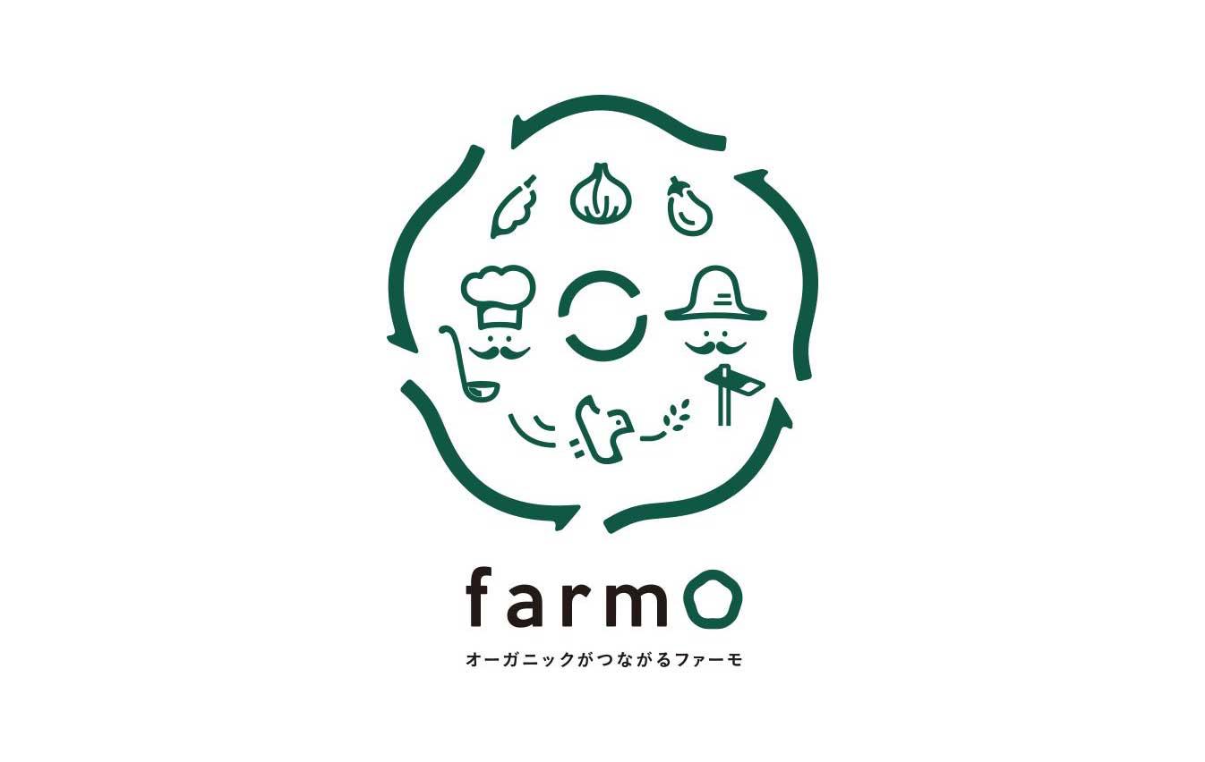 farmO 農場logo
