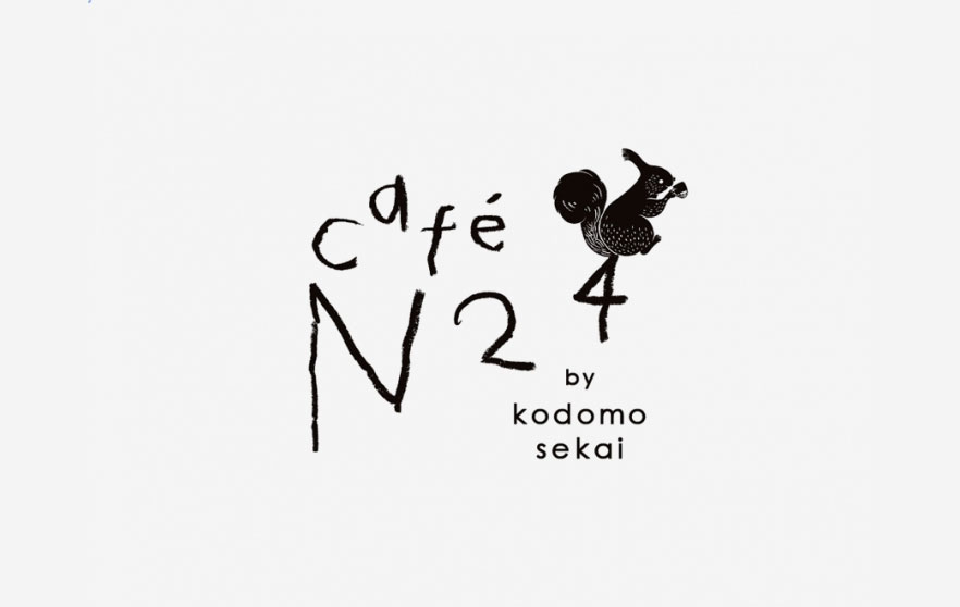 cafe N24 by kodomosekai